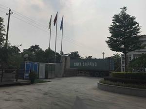 Foshan WELLCAMP Factory