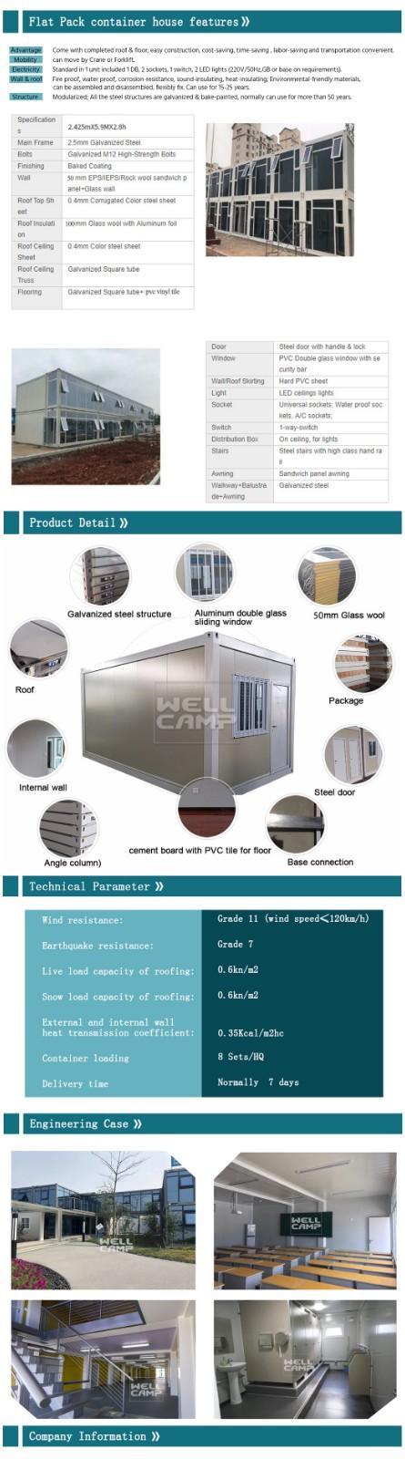 product-WELLCAMP-China Emergency Container Hospital for Coranavirus Modular Quarantine Hospital-img-1