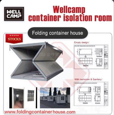 product-WELLCAMP-Container House-img