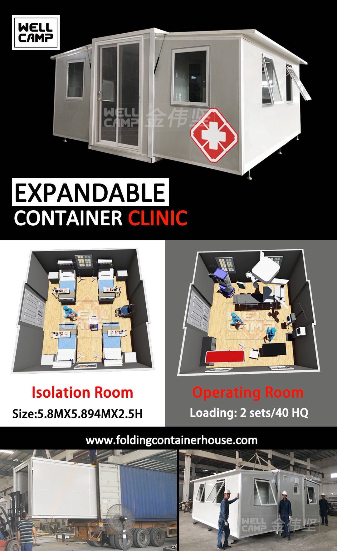 product-Prefabcriated Expandable Container Hospital for Coronavirus Isolation Quarantine-WELLCAMP-im