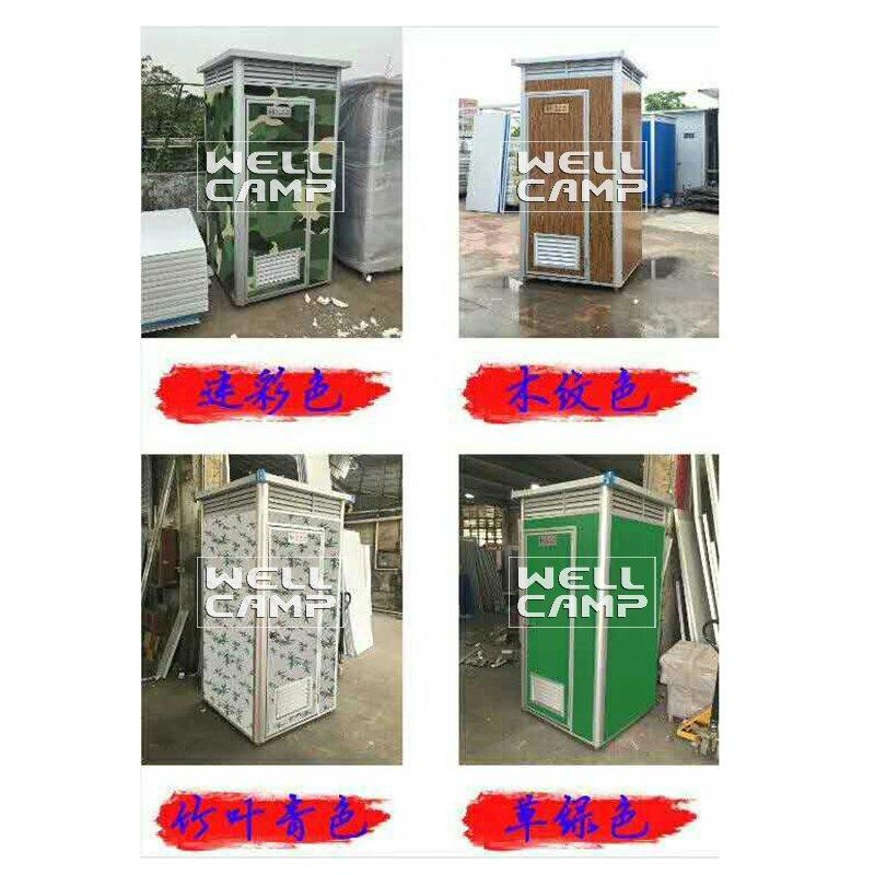 EPS Wooden Color Movable Portable Toilet Container Communal Facilities Small Prefab Cabins Sitting Toilet -T02