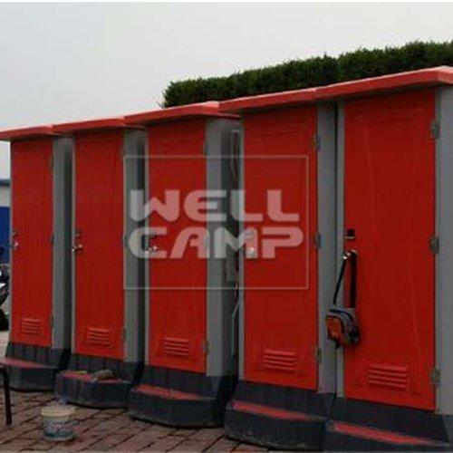 Outdoor HDPE Chemical Plastic Mobile Bathroom Portable Toilet Portable Toilet Companies The Best Toilet Set  -T03