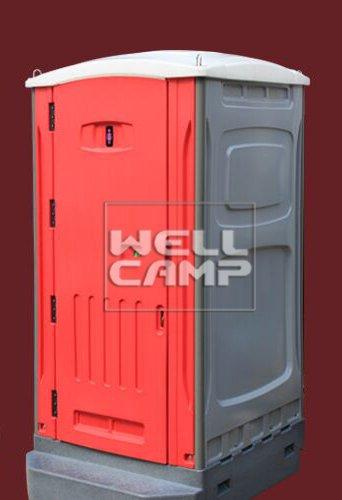 WELLCAMP Array image198