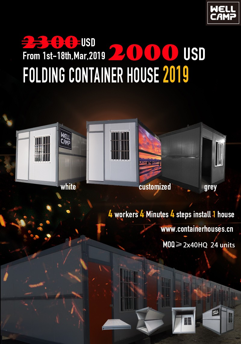 WELLCAMP-Shipping Container Plans-wellcamp Sales Promotion From 1st To 18th March 2019