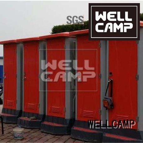 WELLCAMP Brand sandwich protable mobile portable chemical toilet