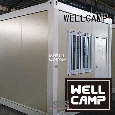 WELLCAMP Brand structure house flat pack 20 ft container wool pack