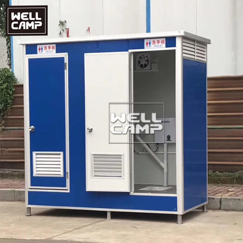 Sandwich Panel Outdoor Portable Toilet Mobile Toilet with Sanitary