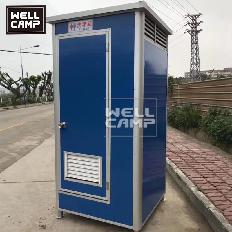 High Quality Outdoor Mobile Toilet Portable Public Modular Toilet for sale