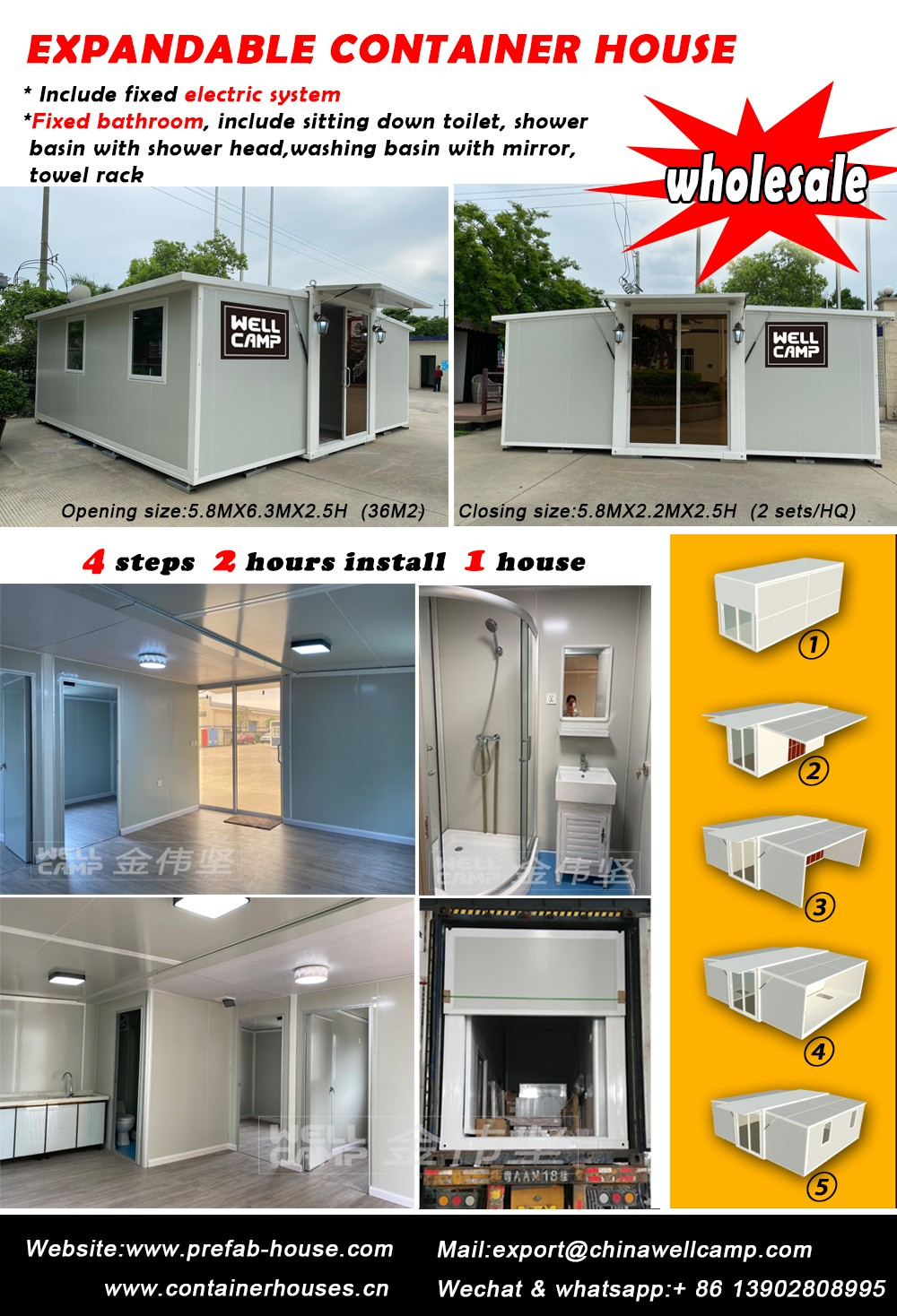 application-Wellcamp Expandable Container Houses In Costa Rica For Government Project-WELLCAMP-img
