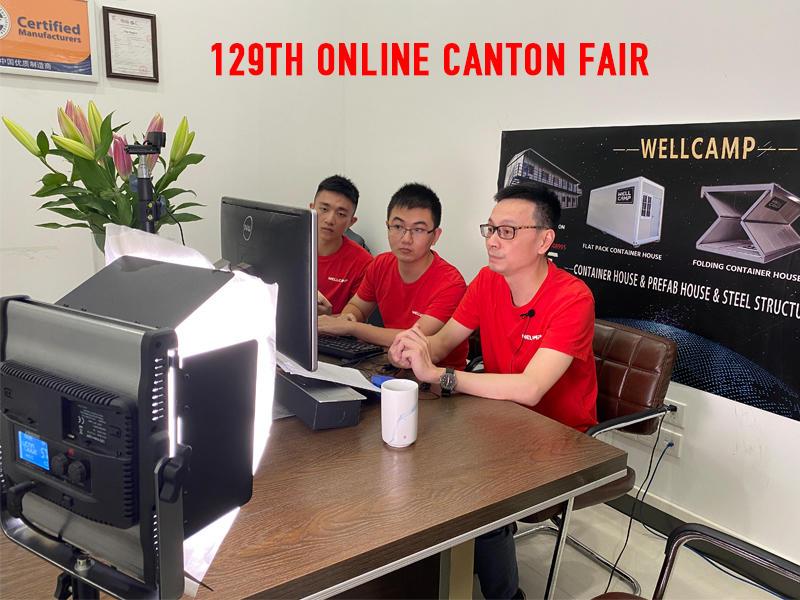 128TH ONLINE CANTON FAIR BIG PROMOTION