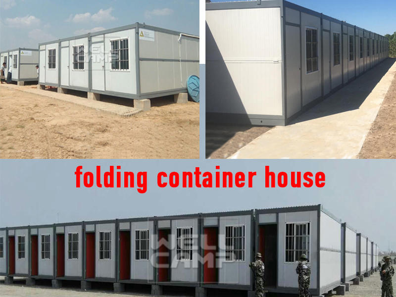 Why more and more construction projects and rescue activities choose our folding container house at present?