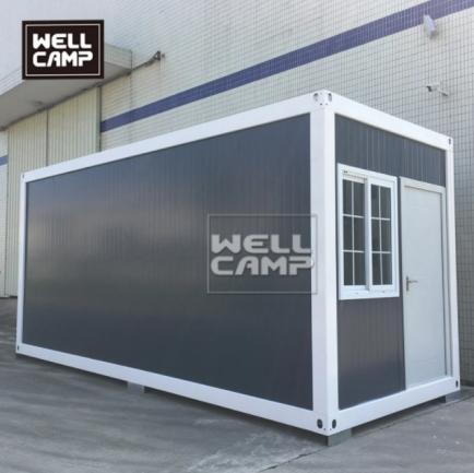 news-WELLCAMP-img-1